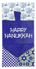 Happy Hanukkah Dreidel 1- Art By Linda Woods Beach Towel