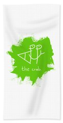 Happy The Crab - Green Beach Towel