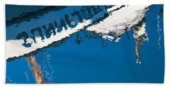 Harbor Blue Beach Sheet
