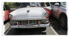 Havana Vintage 10 Beach Towel
