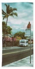 Hawaii Ironman Start Point  Beach Towel