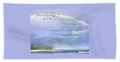 Hawaiian Language Wedding Blessing Beach Towel
