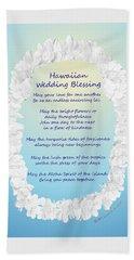 Hawaiian Wedding Blessing Beach Towel
