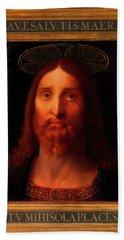 Beach Sheet featuring the painting Head Of Christ                                   by Fernando De La Almedina