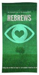Hebrews Books Of The Bible Series New Testament Minimal Poster Art Number 19 Beach Towel