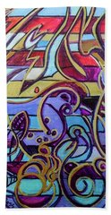 Beach Towel featuring the painting  Hexagram 38-kui by Denise Weaver Ross
