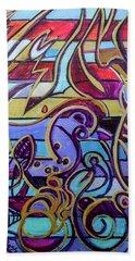 Beach Sheet featuring the painting  Hexagram 38-kui by Denise Weaver Ross
