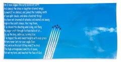 High Flight Beach Towel