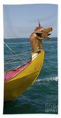 Historical Yacht Beach Sheet