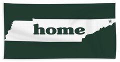 home TN on Green Beach Sheet by Heather Applegate