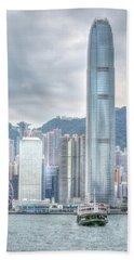 Hong Kong China 2 Beach Towel