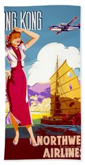 Hong Kong Vintage Travel Poster Restored Beach Towel