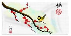 Hooded Warbler Prosperity Asian Art Beach Towel