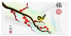Hooded Warbler Prosperity Asian Art Beach Sheet