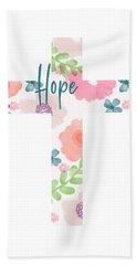 Hope Floral Cross- Art By Linda Woods Beach Towel