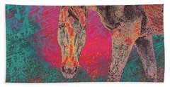 Horse Multi Color Beach Towel