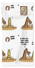 Horse Talk Beach Towel
