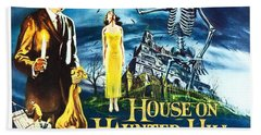 House On Haunted Hill Poster Classic Horror Movie  Beach Towel