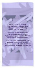 How Now Poem Beach Sheet