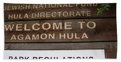Hula Bird Sanctuary Beach Towel