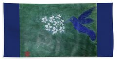 Hummingbird And The Lily Pads Beach Towel