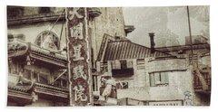 Hunan Home's  Beach Sheet
