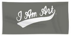 I Am Art Swoosh- Art By Linda Woods Beach Towel