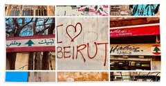 I Love Beirut Beach Sheet