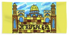 I Love Jerusalem Beach Sheet