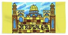 I Love Jerusalem Beach Sheet