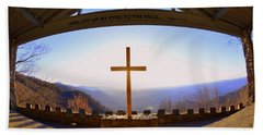 I Will Lift My Eyes To The Hills Psalm 121 1 Beach Towel