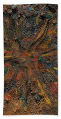 Icy Abstract 6 Beach Towel