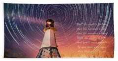 If You Close Your Eyes Beach Towel