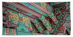 Il Ju Gate Details Beach Towel