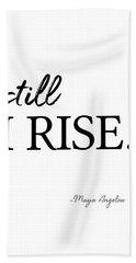I'll Rise #minimalism 3 Beach Towel