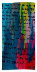 Inspiration From Warhol Beach Sheet