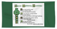 Irish Celtic Wedding Blessing Beach Towel
