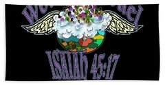 Isaiah 45 Verse 17 Beach Towel
