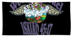 Isaiah 45 Verse 17 Beach Sheet