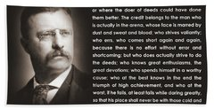 It Is Not The Critic Beach Sheet