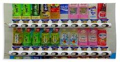 Ito En Vending Beach Sheet
