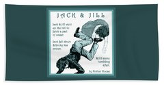 Jack And Jill Vintage Mother Goose Nursery Rhyme Beach Towel