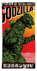 Japanese Godzilla  Beach Towel