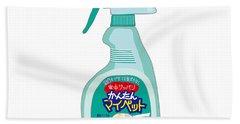 Japanese Kitchen Detergent Beach Towel