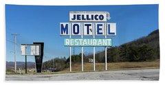 Jellico Motel Beach Towel