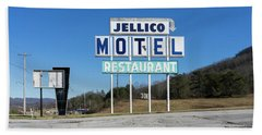 Jellico Motel Beach Towel