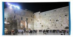 Jerusalem Western Wall - Our Heritage Now And Forever Beach Sheet