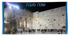 Jerusalem Western Wall Shana Tova Happy New Year Israel Beach Sheet