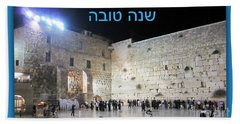 Jerusalem Western Wall Shana Tova Happy New Year Israel Beach Towel