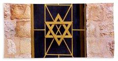 Jerusalem Window On Mt. Zion Israel Beach Towel